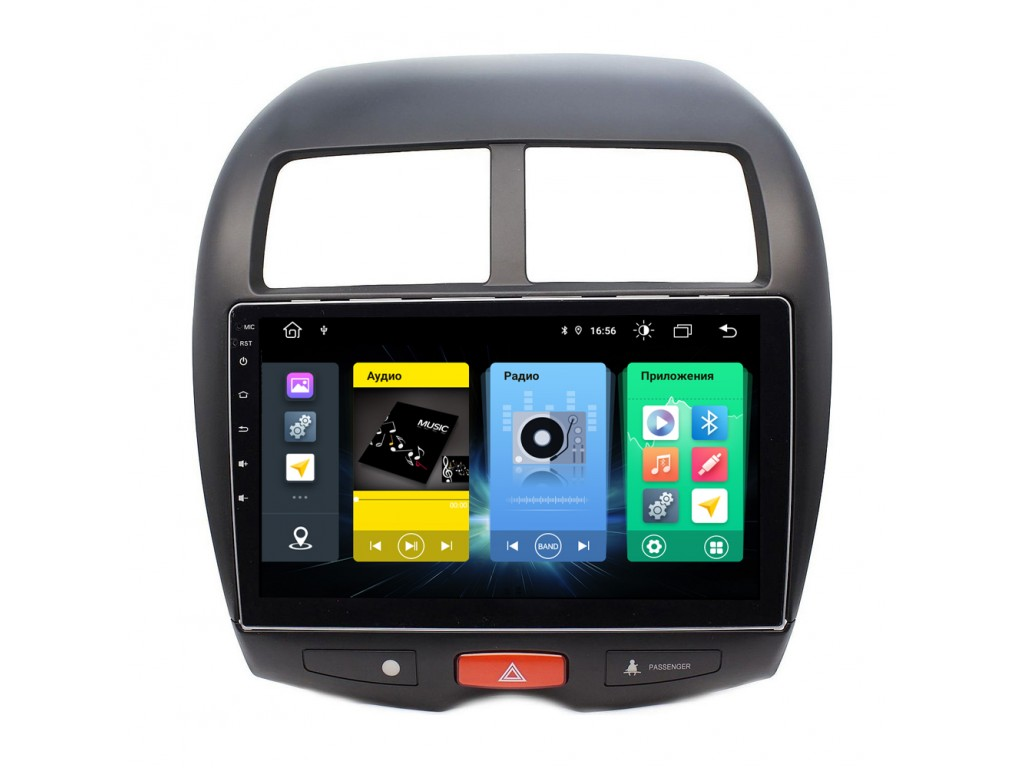 Головное устройство vomi FX330R10-MTK-LTE для Mitsubishi ASX 2010-2019 (+ Камера заднего вида в подарок!)