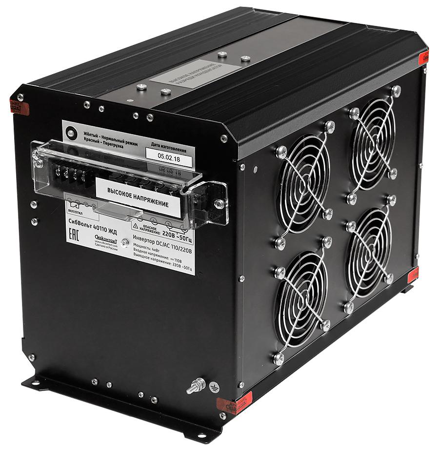 Инвертор DC-AC, 110В/4000Вт СибВольт 40110 ЖД (+ Набор предохранителей в подарок!)