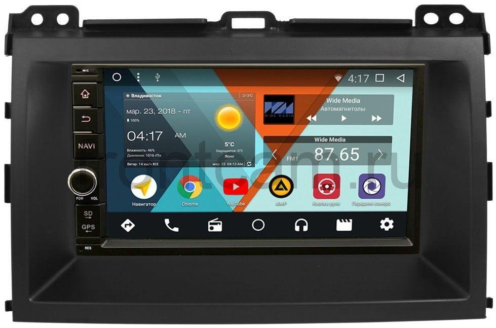 Штатная магнитола Wide Media WM-VS7A706NB-RP-TYLP12X-12 для Toyota LC Prado 120 2002-2009 Android 7.1.2