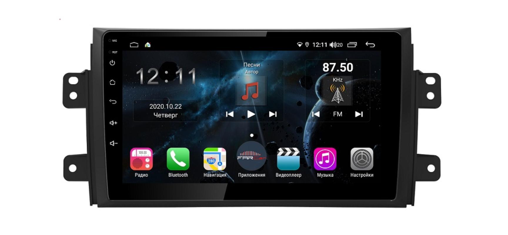 Штатная магнитола FarCar s400 для Suzuki Sx-4 на Android (H124R) (+ Камера заднего вида в подарок!)