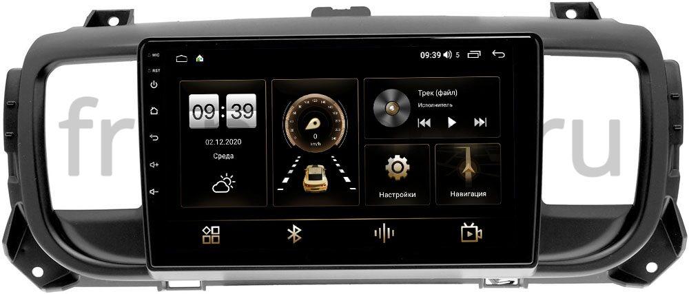 Штатная магнитола LeTrun 4196-9296 для Peugeot Traveller, Expert 2016-2021 на Android 10 (6/128, DSP, QLed) С оптическим выходом (+ Камера заднего вида в подарок!)