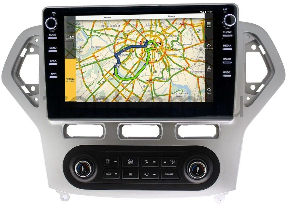 Штатная магнитола Ford Mondeo IV 2007-2010 (серебро) LeTrun 3149-1016 для авто с Blaupunkt на Android 10 (DSP 2/16 с крутилками) (+ Камера заднего вида в подарок!)