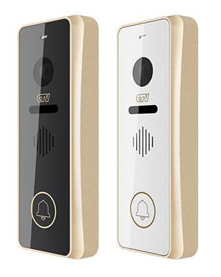 Вызывная панель для видеодомофонов CTV-D4001AHD (шампань) (+ Салфетки из микрофибры в подарок)