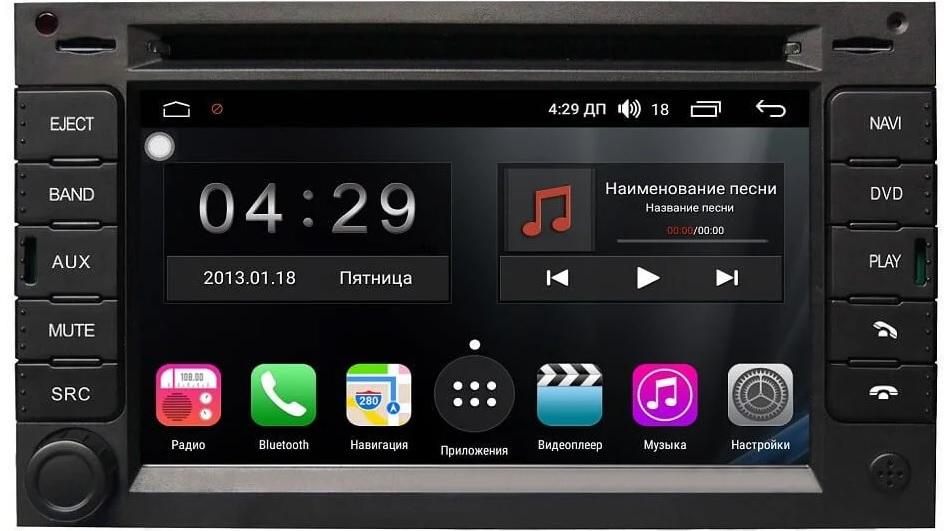 Штатная магнитола FarCar s300-SIM 4G для Citroen/Peugeot на Android (RG017) (+ Камера заднего вида в подарок!)