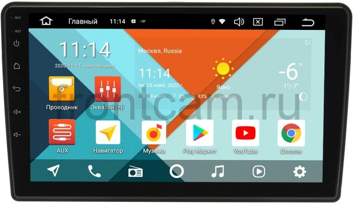 Штатная магнитола Nissan Teana I Wide Media KS9227QR-3/32 DSP CarPlay 4G-SIM на Android 10 (+ Камера заднего вида в подарок!)