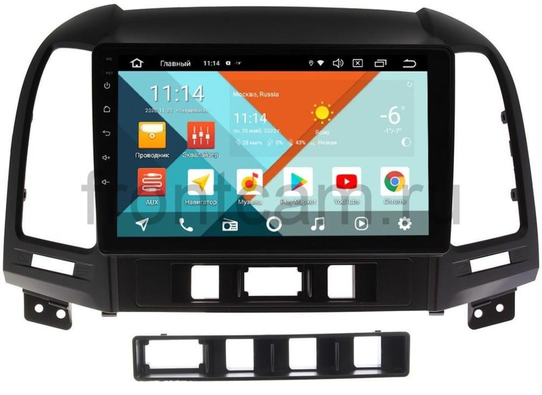 Штатная магнитола Hyundai Santa Fe II Wide Media KS9052QR-3/32 DSP CarPlay 4G-SIM для авто без усилителя на Android 10 (+ Камера заднего вида в подарок!)