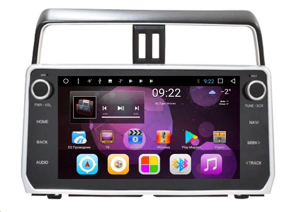 Штатная автомагнитола VOMI ST2792-T8 для Toyota LC Prado 150 2017+ (поддержка кругового обзора) на Android 8.1.0 (+ Камера заднего вида в подарок!) штатная магнитола toyota lc prado 150 2014 2017 2 16 gb ips vomi vm2692 t8 android 7 8