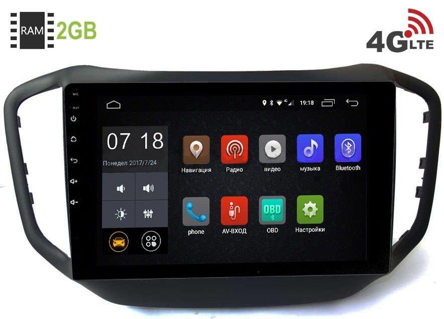 Штатная магнитола LeTrun 2037 для Chery Tiggo 5, Arrizo 7 2015-2018 Android 6.0.1 (4G LTE 2GB) (+ Камера заднего вида в подарок!)