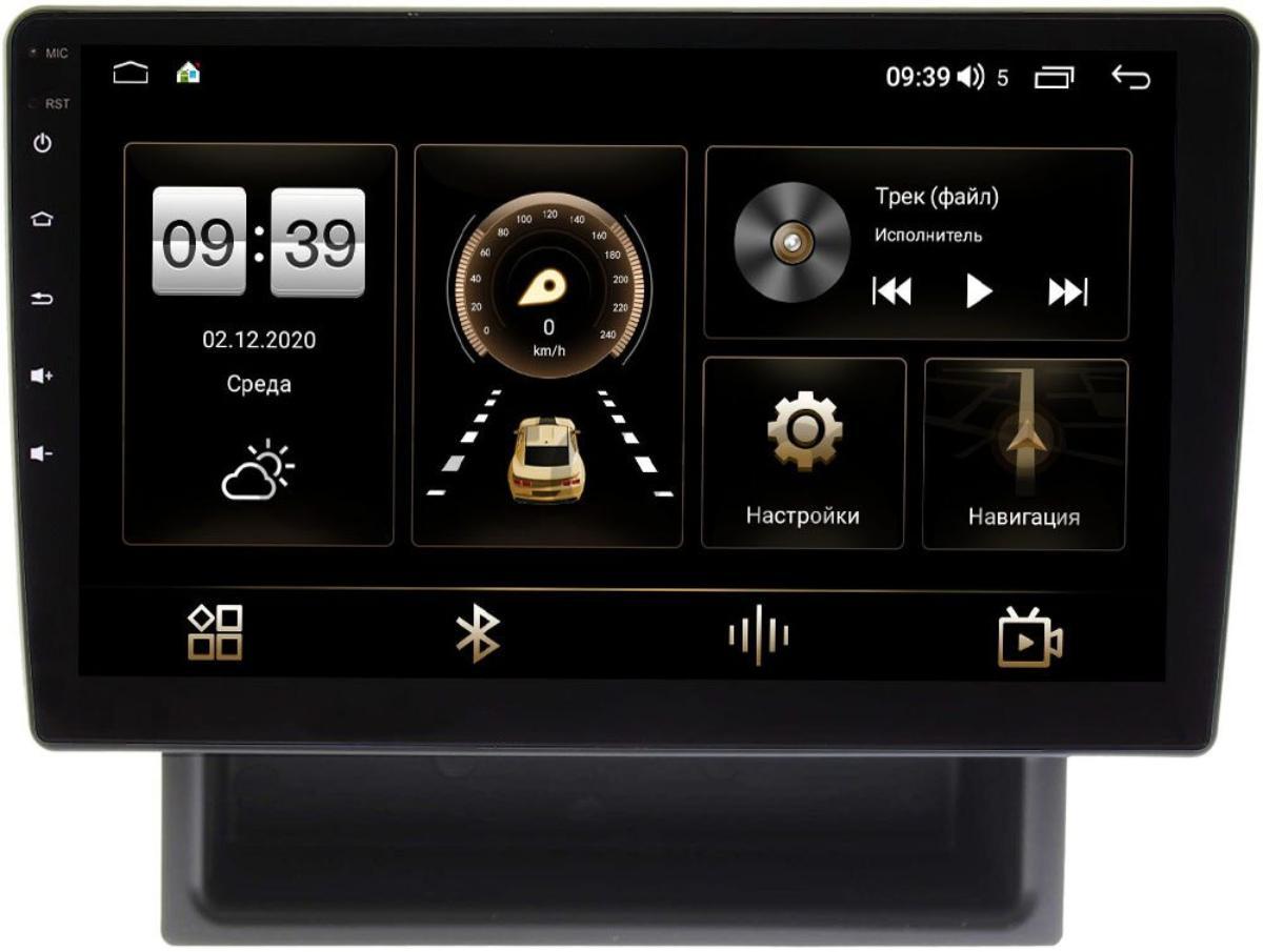 Штатная магнитола Nissan Cube II (Z11) 2002-2008 LeTrun 4165-10-1113 на Android 10 (4G-SIM, 3/32, DSP, QLed) (+ Камера заднего вида в подарок!)