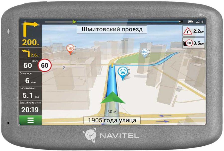 Спутниковый GPS навигатор Navitel E505 Magnetic (Linux) (+ Разветвитель в подарок!) gps навигатор globus