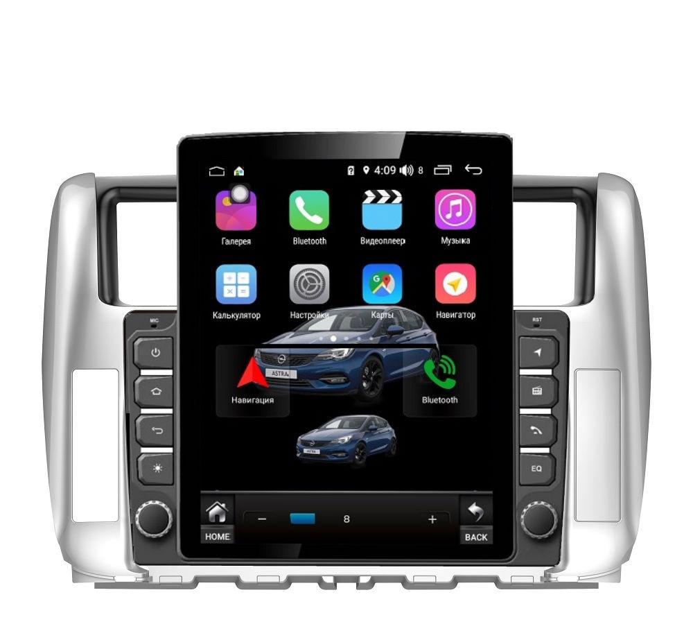 Штатная магнитола FarCar s300+SIM 4G для Toyota PRADO на Android (RT065R) (+ Камера заднего вида в подарок!)