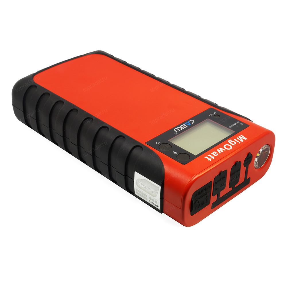 Пусковое устройство Carku E-Power-43 (+ Power Bank в подарок!)