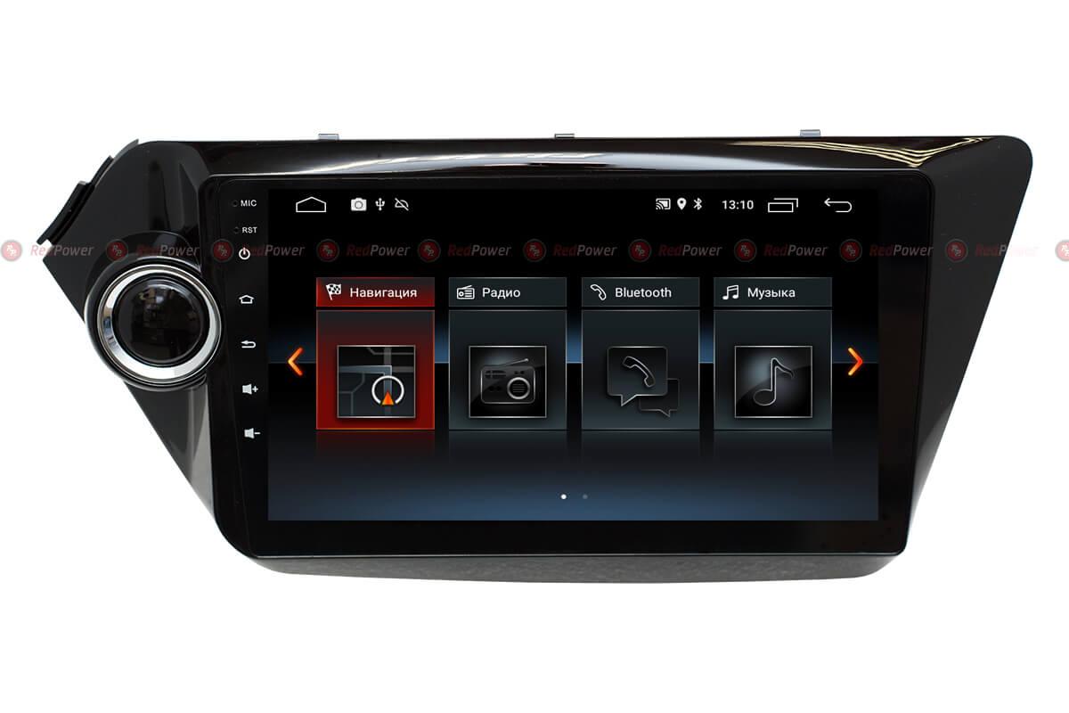 Автомагнитола Redpower 30106 IPS KIA Rio (2011-2016) Android 8.1 (+ Камера заднего вида в подарок!)