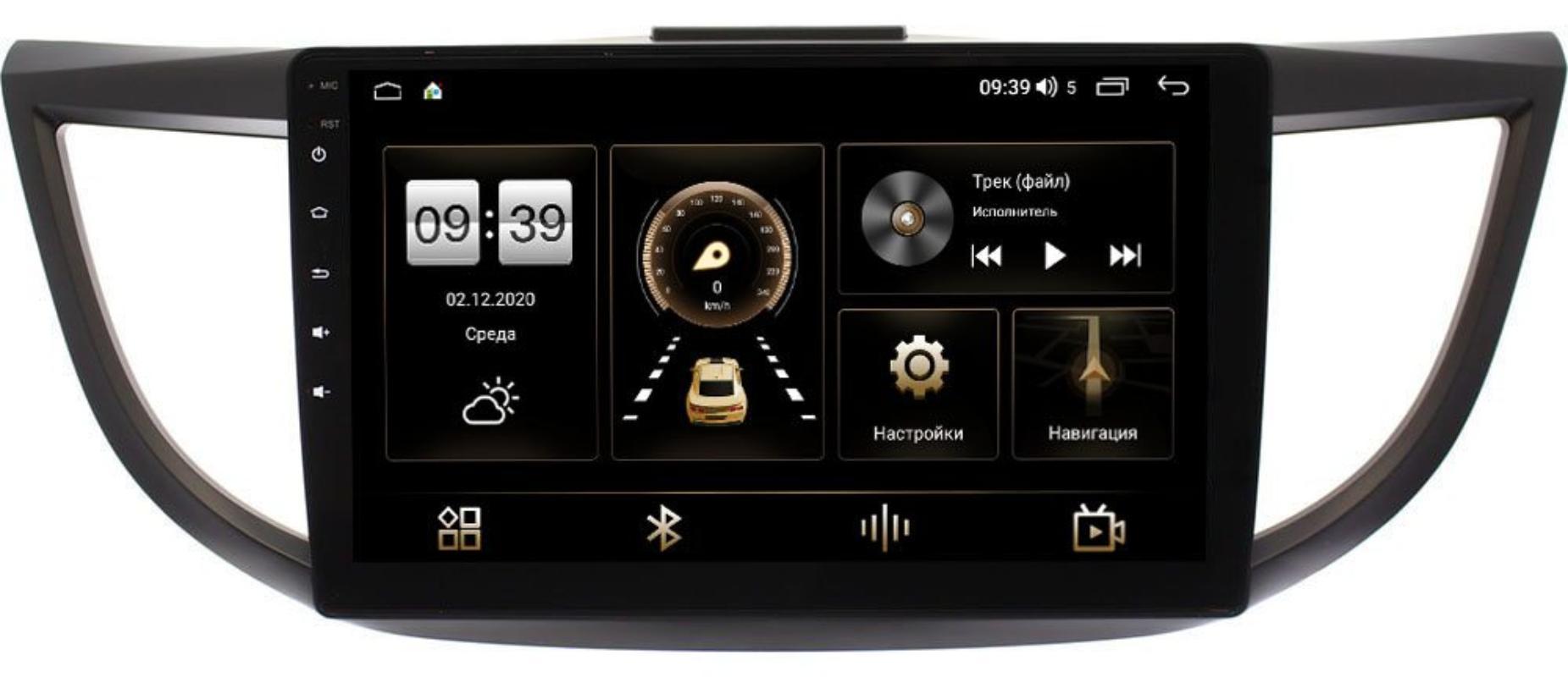 Штатная магнитола LeTrun 4195-1012 для Honda CR-V IV 2012-2016 на Android 10 (6/128, DSP, QLed) С оптическим выходом (+ Камера заднего вида в подарок!)