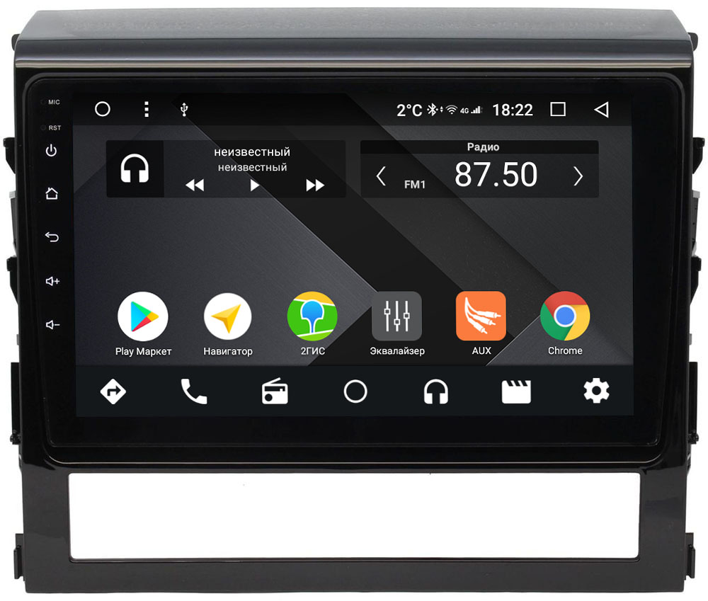 Штатная магнитола Toyota Land Cruiser 200 2015-2019 Wide Media CF9047-OM-4/64 на Android 9.1 (TS9, DSP, 4G SIM, 4/64GB) (+ Камера заднего вида в подарок!)