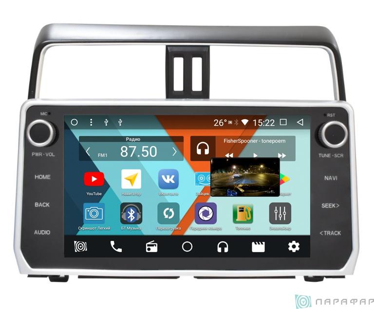 Штатная магнитола Parafar с IPS матрицей для Toyota Land Cruiser Prado 150 2017+ на Android 7.1.2 (PF348K) (+ Камера заднего вида в подарок!) штатная магнитола toyota lc prado 150 2014 2017 2 16 gb ips vomi vm2692 t8 android 7 8