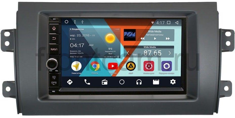 Штатная магнитола Wide Media WM-VS7A706-OC-2/32-RP-SZSX4-44 для Suzuki SX4 I 2006-2014 Android 8.0 (+ Камера заднего вида в подарок!)