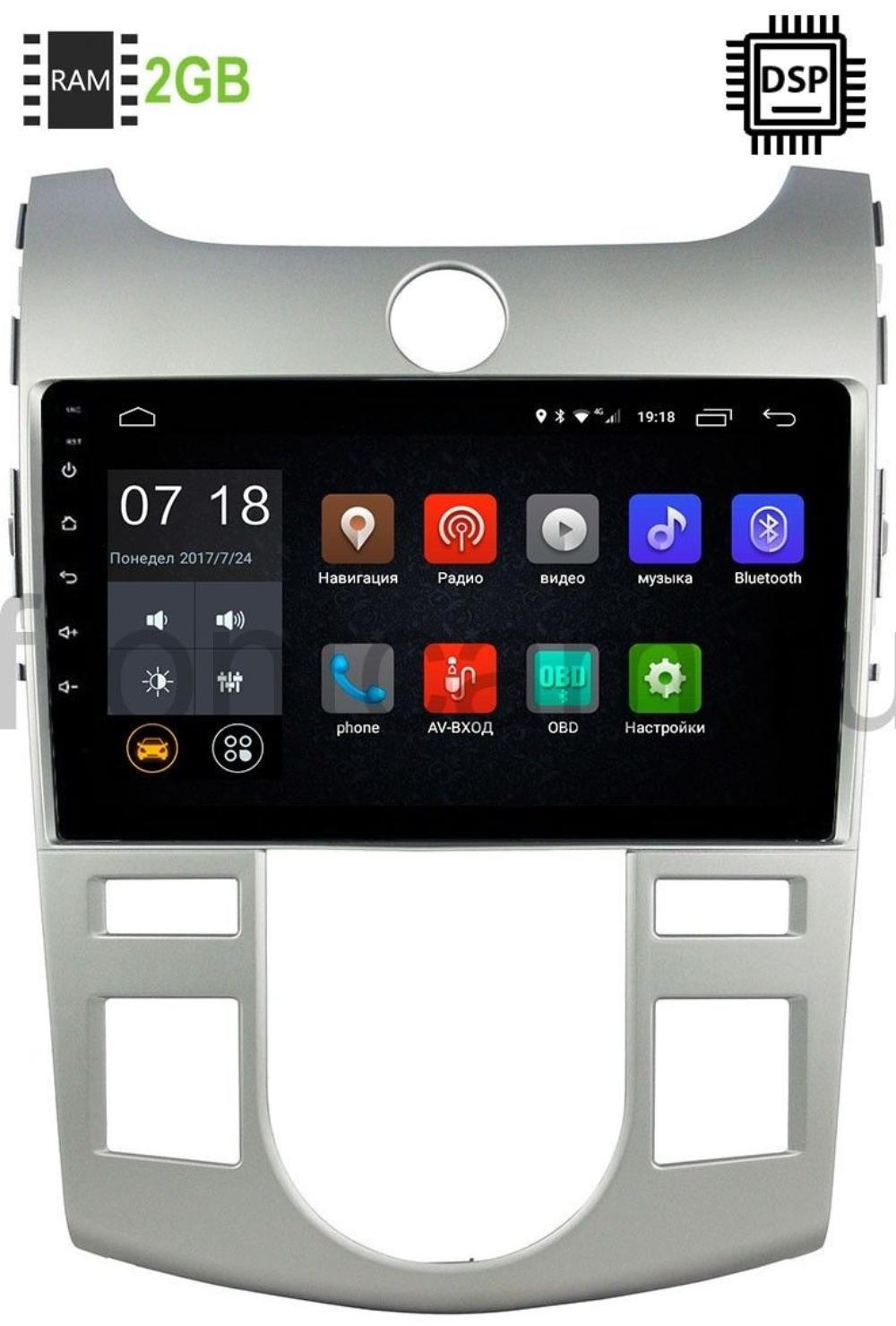 Штатная магнитола Kia Cerato II 2009-2013 LeTrun 2299-2986 Android 9.0 9 дюймов (DSP 2/16GB) 9127 (+ Камера заднего вида в подарок!)