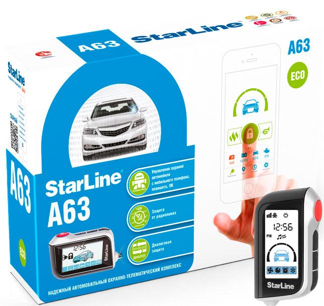 Автосигнализация StarLine A63 ECO цены онлайн
