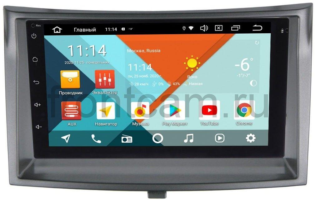 Магнитола в штатное место 2 din Subaru Legacy V, Outback IV 2009-2014 Wide Media MT7001PK-2/16-RP-SBLGB-124 на Android 9.1 (DSP 3G-SIM) (+ Камера заднего вида подарок!)