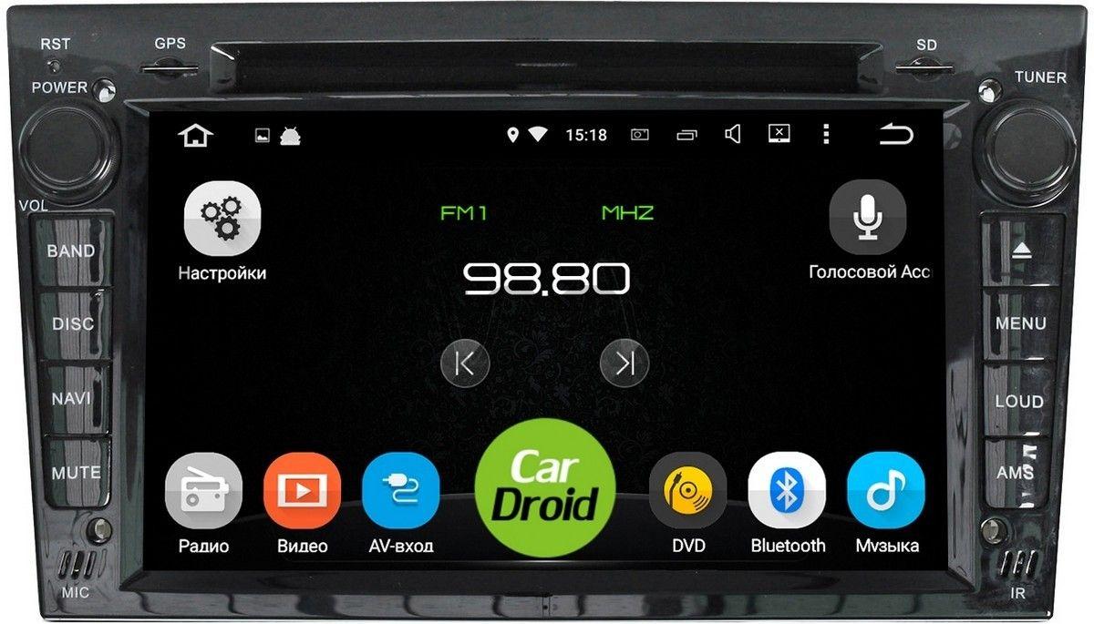 Штатная магнитола CarDroid RD-2801DB для Opel Astra, Vectra, Corsa 2004-2011 (Android 9.0) Черный DSP (+ Камера заднего вида в подарок!)