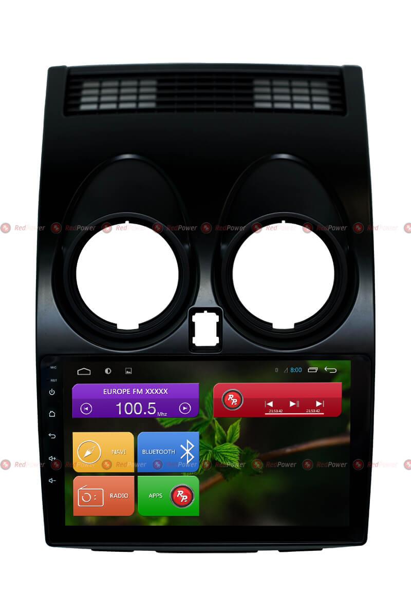 Автомагнитола для Nissan Qashqai J10 Redpower 31030 R IPS DSP ANDROID 7 (+ Камера заднего вида в подарок!)