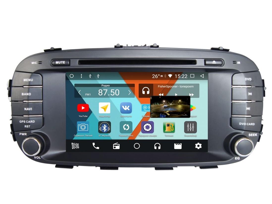 Штатная магнитола Parafar для Kia Soul 2 2014+ на Android 7.1.2 (PF526K) (+ Камера заднего вида в подарок!)