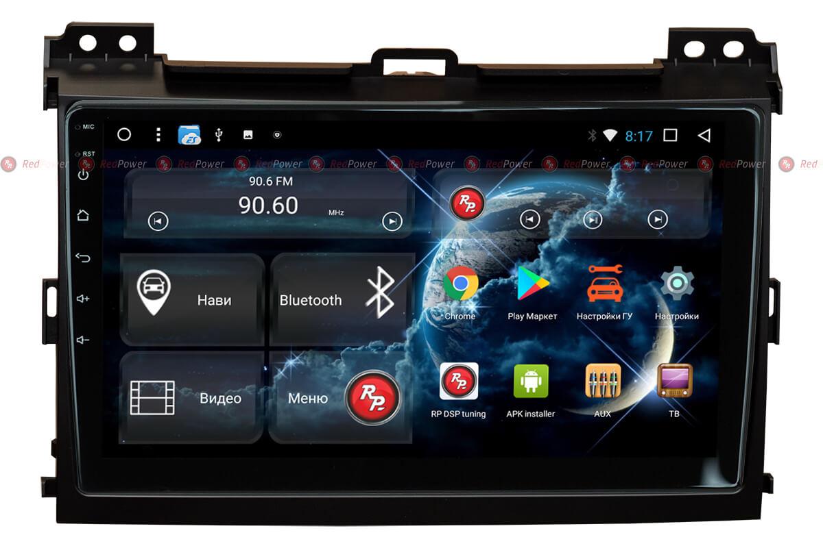 Автомагнитола для Toyota LC Prado 120, Lexus GX 470 RedPower 51182 R IPS DSP ANDROID 8+ (+ Камера заднего вида в подарок!)