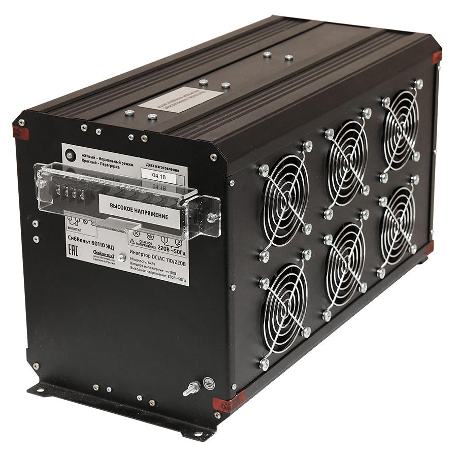 Инвертор DC-AC, 110В/6000Вт СибВольт 60110 ЖД (+ Набор предохранителей в подарок!)