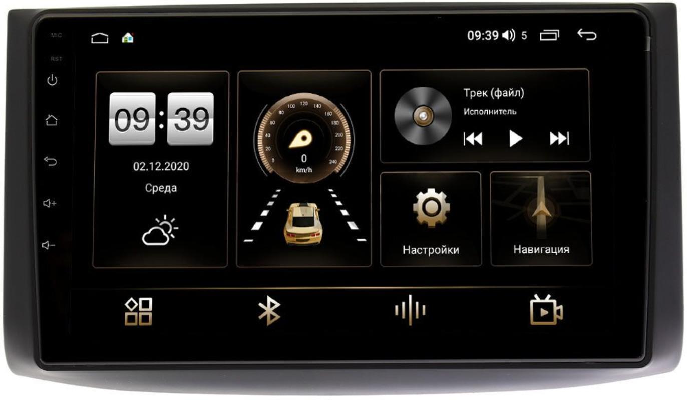 Штатная магнитола Daewoo Gentra I, Winstorm 2005-2011 LeTrun 4166-9130 на Android 10 (4G-SIM, 3/32, DSP, QLed) (+ Камера заднего вида в подарок!)