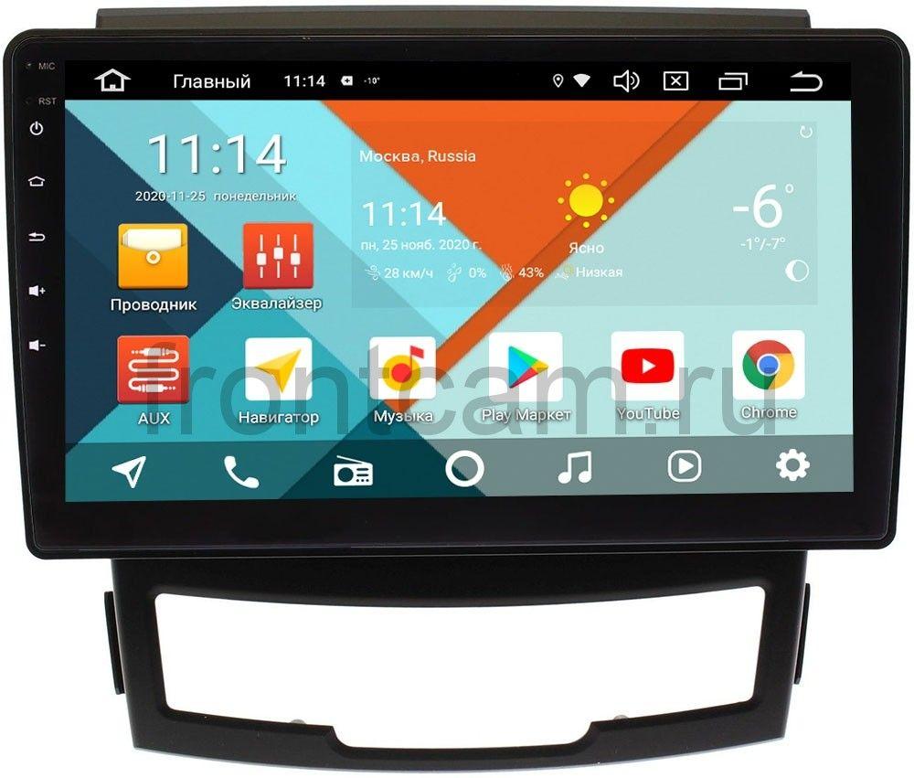Штатная магнитола SsangYong Actyon II 2010-2013 Wide Media KS9184QM-2/32 DSP CarPlay 4G-SIM Android 10 (+ Камера заднего вида в подарок!)