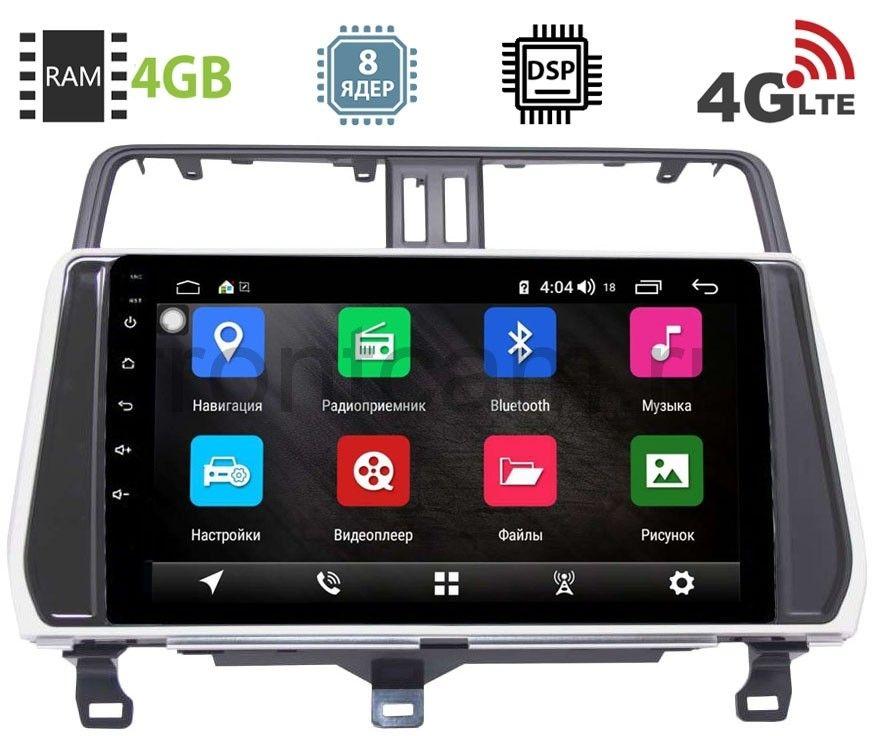 Штатная магнитола Toyota Land Cruiser Prado 150 2017-2019 LeTrun 2444-2943 на Android 8.1 (8 ядер, 4G SIM, DSP, 4GB/64GB) 1038/1058 (+ Камера заднего вида в подарок!)