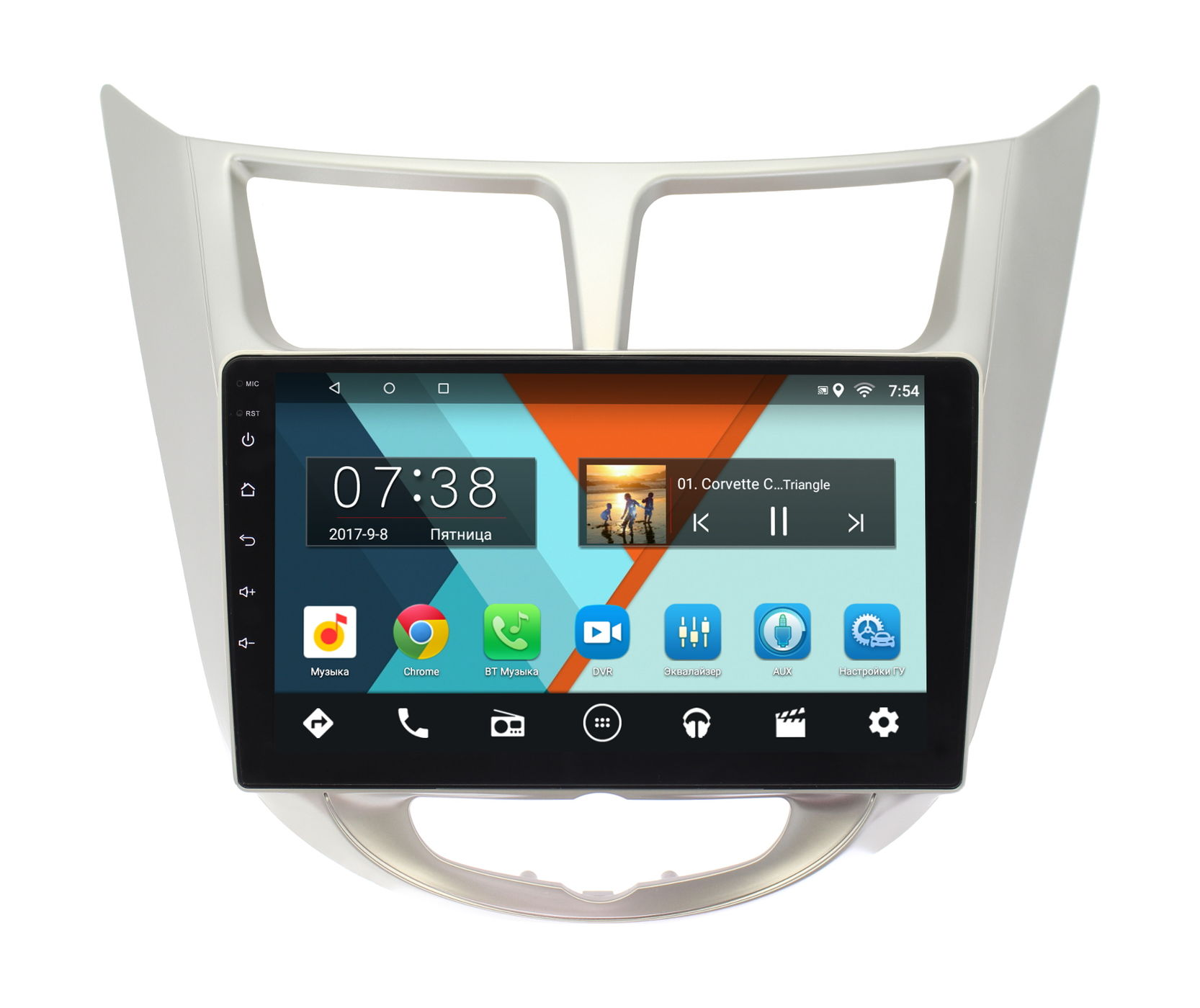 Штатная магнитола Wide Media MT9027MF для Hyundai Solaris I 2011-2017 на Android 6.0.1 cnc aluminum motorcycle accessories rear fender bracket motorbike mudguard for yamaha mt09 mt 09 fz 09 fz mt 09 2014 2015