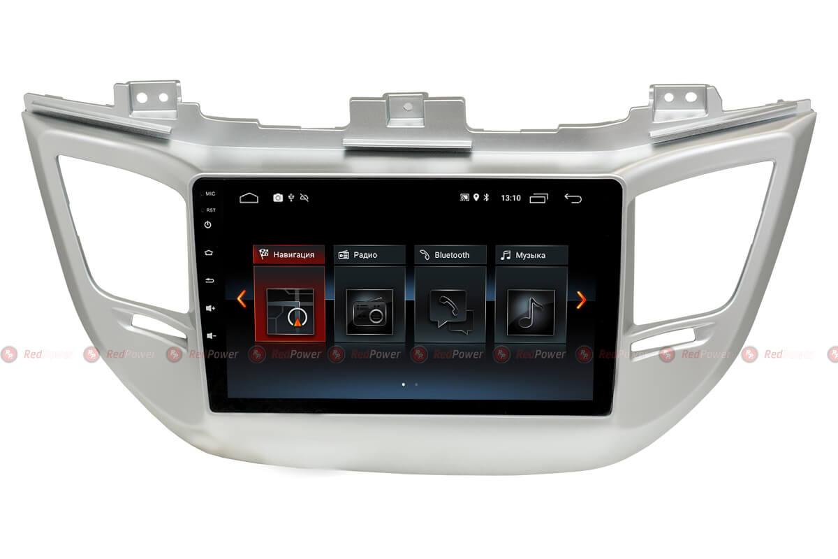 цена на Автомагнитола Redpower 30147 IPS Hyundai ix35/Tucson (2016-2018) Android 8.1 (+ Камера заднего вида в подарок!)