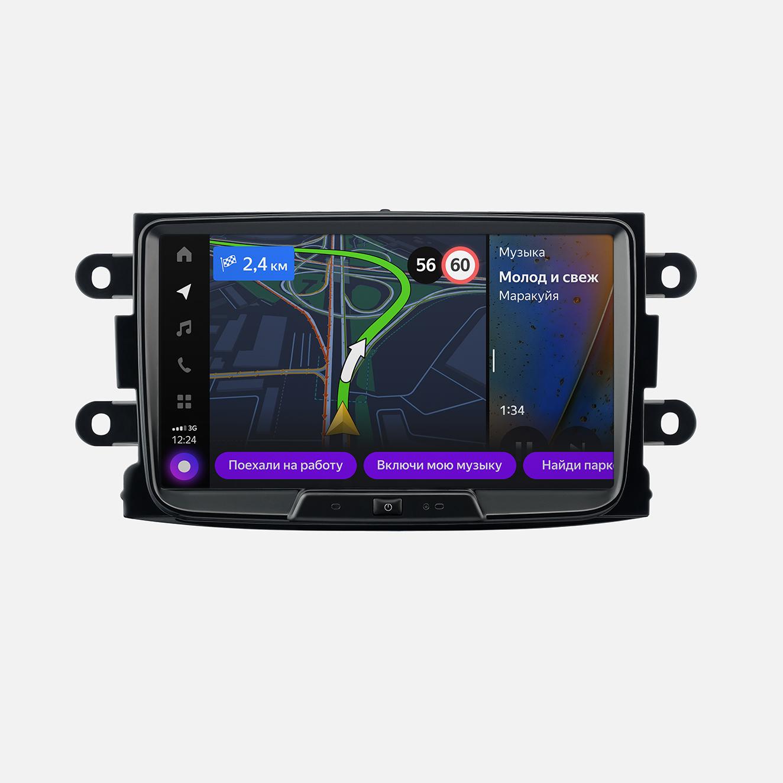 Мультимедийная система Яндекс.Авто YA-RN01-1A для Renault Kaptur 2016+ (+ Камера заднего вида в подарок!)