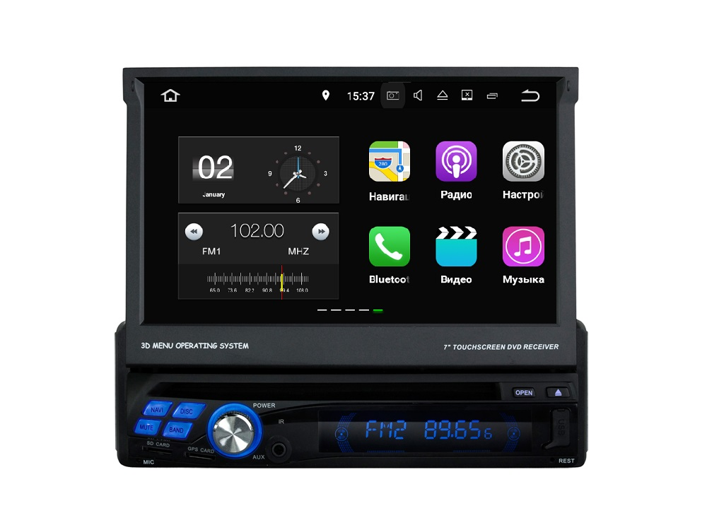 Штатная магнитола FarCar s130+ 1DIN Universal на Android (W810) farcar s130 hyundai solaris 2010 android r067