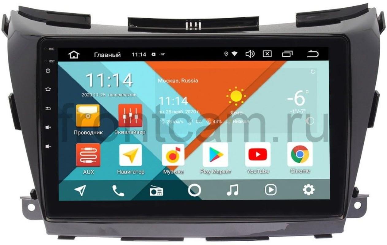 Штатная магнитола Nissan Murano III (Z52) 2015-2019 (авто с 360 обзором) Wide Media KS1034QR-3/32 DSP CarPlay 4G-SIM на Android 10 (+ Камера заднего вида в подарок!)