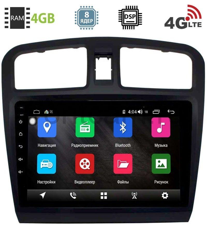Штатная магнитола Renault Logan II, Sandero II 2013-2020 LeTrun 2801-2944 на Android 8.1 (8 ядер, 4G SIM, DSP, 4GB/64GB) (+ Камера заднего вида в подарок!)