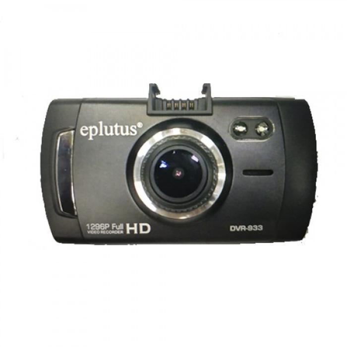 Видеорегистратор Eplutus DVR-933 (+ Разветвитель в подарок!)