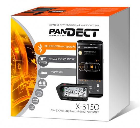 Автосигнализация PANDECT X-3150 BT автосигнализация alligator c 5