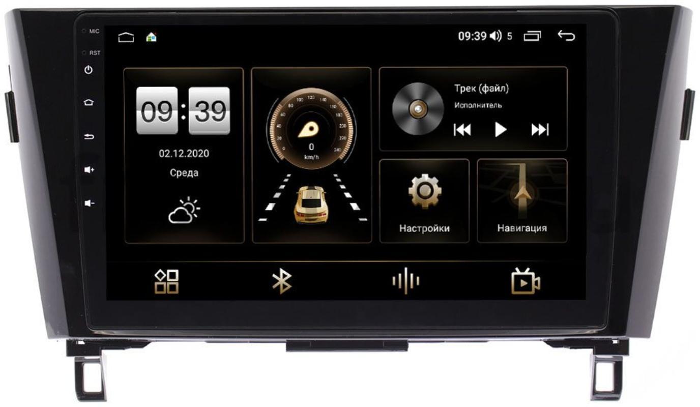 Штатная магнитола LeTrun 4165-1052 для Nissan Qashqai II, X-Trail III (T32) 2015-2021 (авто без NAVI) на Android 10 (4G-SIM, 3/32, DSP, QLed) (+ Камера заднего вида в подарок!)