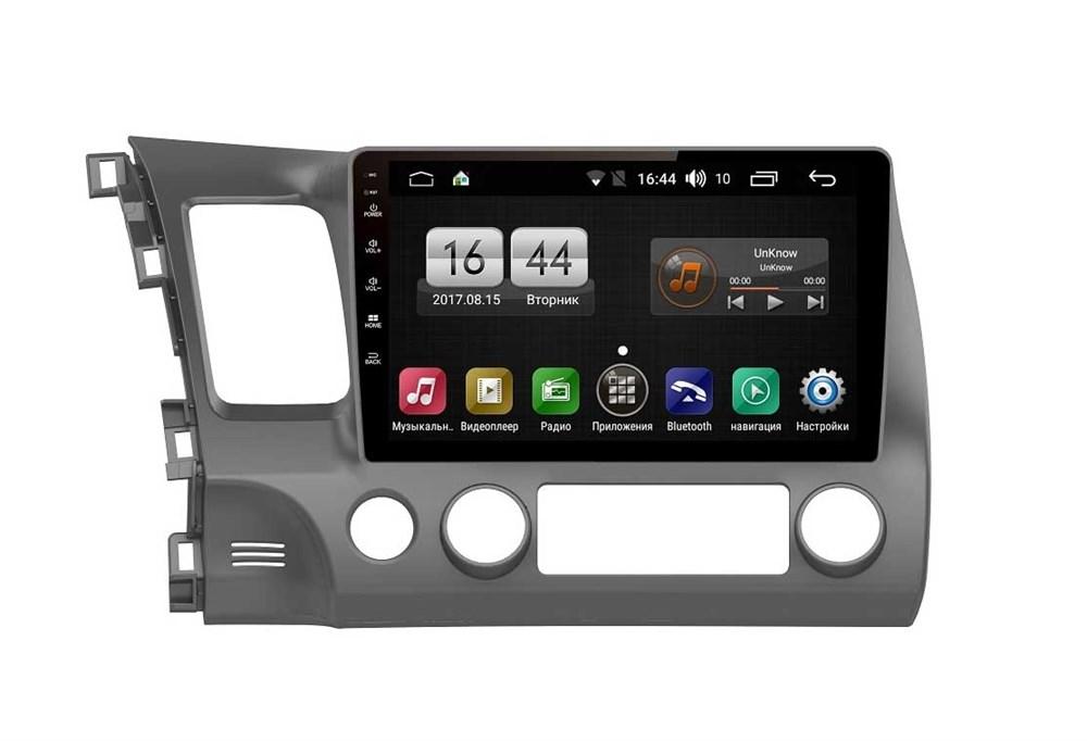 Штатная магнитола FarCar s195 для Honda Civic 2007-2012 на Android (LX044R) (+ Камера заднего вида в подарок!)