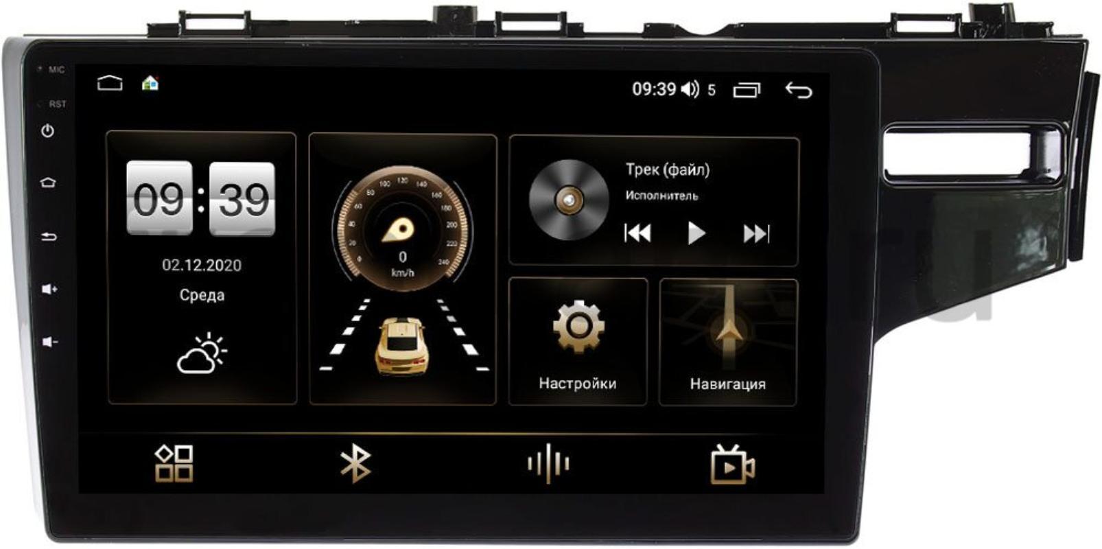 Штатная магнитола LeTrun 4195-10-508 для Honda Fit III 2013-2021 (правый руль) на Android 10 (6/128, DSP, QLed) С оптическим выходом (+ Камера заднего вида в подарок!)