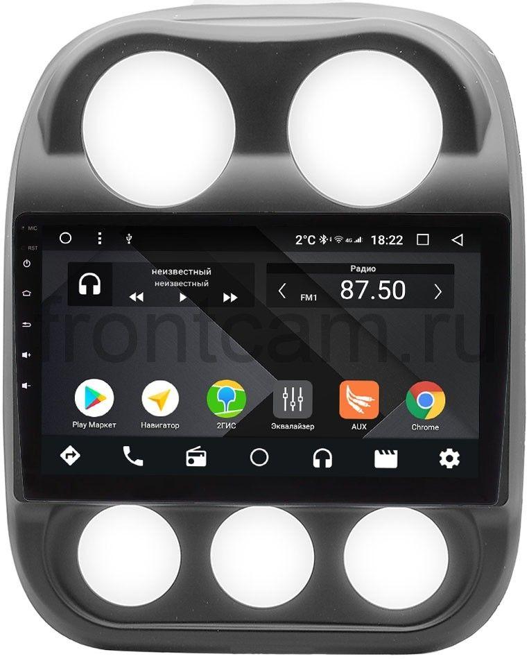 Штатная магнитола Wide Media CF10-810PM-4/64 для Jeep Compass I, Liberty (Patriot) 2011-2016 на Android 9.1 (TS9, DSP, 4G SIM, 4/64GB) (+ Камера заднего вида в подарок!)