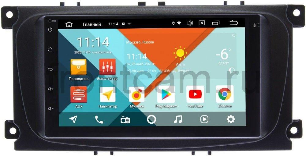 Магнитола в штатное место 2 din Ford Focus, C-Max, Mondeo 2008-2011 Wide Media MT7001PK-2/16-RP-FRCM-162 на Android 9.1 (DSP 3G-SIM) (+ Камера заднего вида в подарок!)