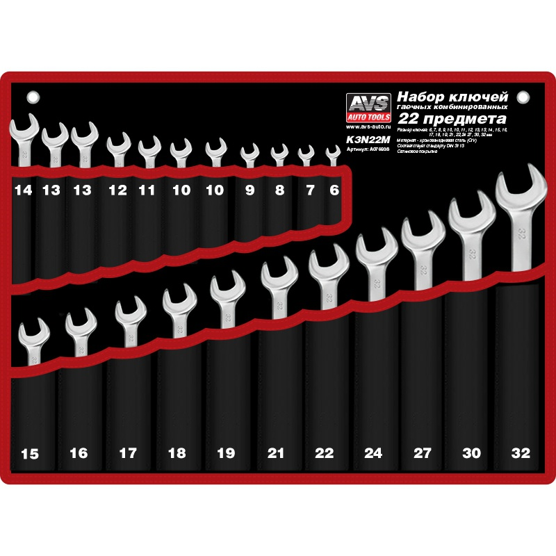 Набор ключей гаечных комбинированных в сумке AVS K3N22M (6-32мм/22 предм.) набор комбинированных гаечных ключей в держателе 8 шт fit 63416 8 19 мм