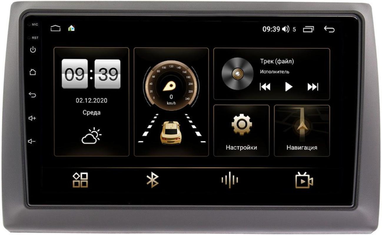 Штатная магнитола LeTrun 4196-9138 для Fiat Stilo 2001-2007 на Android 10 (6/128, DSP, QLed) С оптическим выходом (+ Камера заднего вида в подарок!)