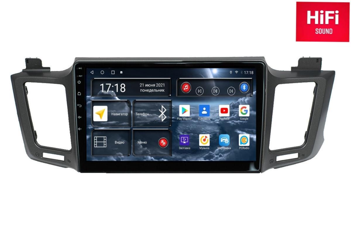 Автомагнитола RedPower 75017 Hi-Fi для Toyota RAV4 XA40 (11.2012-10.2019) (+ Камера заднего вида в подарок!)