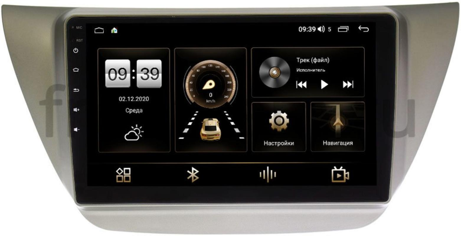 Штатная магнитола LeTrun 3792-9230 для Mitsubishi Lancer IX 2000-2010 (серая) на Android 10 (4/64, DSP, QLed) С оптическим выходом (+ Камера заднего вида в подарок!)