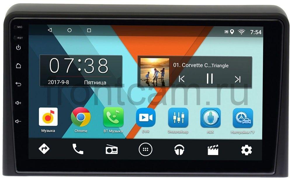 Штатная магнитола Hyundai Sonata VII (LF) 2017-2019 Wide Media MT9079MF-2/16 Android 7.1.1 (+ Камера заднего вида в подарок!)